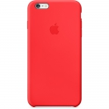 Apple Silicone Case iPhone 6 Plus / iPhone 6S Plus - RED (MGRG2)