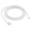 Apple Lightning to USB Cable 2m, без упаковки (MD819)