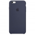 Apple Silicone Case for iPhone 6 / 6S - Midnight Blue (MKY22)