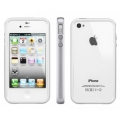 SGP Case Neo Hybrid 2S Snow Series Satin Silver for iPhone 4, 4S (SGP08352)