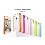 SGP Case Neo Hybrid 2S Pastel Series Alpine Lime for iPhone 4, 4S (SGP08363)