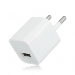 Apple USB Power Adapter, High Copy (Model: A1265EU, OEM)