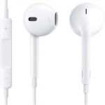 Оригинальные наушники Apple Earpods с пультом дистанционного управления и микрофоном (MD827LL/A)