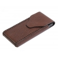 BestSkin Leather Case Brown for iPhone 4, 4S (LC-0145)