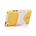 Capdase Karapace Protective Case Sove Yellow for iPod Touch 4G (KPIPT4-S30E)