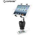 Capdase Car Cup Holder Charger PowerCup Max Tab-X Mount Black (3.4A) for iPad (CAAPIPAD-CM01)