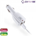 Dual USB Car Charger & Cable TKII-EJ02