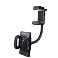 Capdase Car Rearview Mirrow Mount Holder Universal Black for iPhone/iPod (HR00-CR01)
