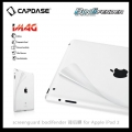 Capdase BodiFender Crystal Clear for iPad 4, 3, 2 (SPAPIPAD2-BF)