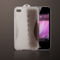 MacLove iSnow Sunrise Case Gray for iPod Touch 4G (ML73621)