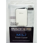 MiLi Power Crystal 2000 mAh, White for iPods&iPhones (HB-A10-W)