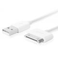 Moshi USB Cable White for iPad/iPods/iPhones