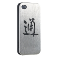 Ozaki iCoat Good Life Black/Steel Communication for iPhone 4, 4S (IC862BCM)