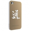 Ozaki iCoat Good Life White/Steel Communication for iPhone 4, 4S (IC862WCM)