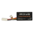 Parrot Battery for AR. Drone