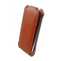 Prestigio Protective Leather Case Orange for iPod Touch 2G/3G (PIPC2103OR)