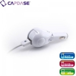 Capdase USB Car Charger Flexi White (1 A) for iPhone/iPod (CAIP-1002)