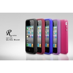 SGP iPhone 4 Case Ultra Silke R Series [Dante Red] (SGP06940)