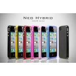 SGP iPhone 4 Case Neo Hybrid Color Series Reventon Yellow (SGP07047)