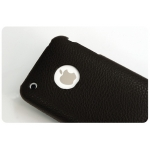SGP Ultra Thin Leather Grip Brown (with Crystal Film) for iPhone iPhone 3G/3GS