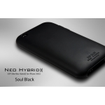 SGP Silke Neo Hybrid2 Soul Black for iPhone 3G/3GS