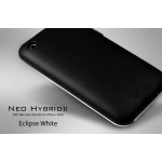 SGP Silke Neo Hybrid2 Eclipse White for iPhone 3G/3GS