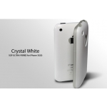 SGP Ultra Hybrid Crystal White for iPhone 3G/3GS