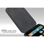 SGP Pouch Carbon series Soul Black for iPhone 3G/3GS