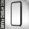 SGP Neo Hybrid Frame Black for iPhone 3G/3GS