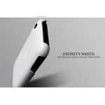 SGP Ultra Thin Genuine Leather Grip Infinity White for iPhone 3G/3GS