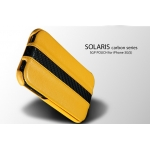SGP Pouch Carbon series Solaris Orange for iPhone 3G/3GS