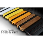 SGP Pouch Carbon series Reventon Yellow for iPhone 3G/3GS