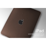 SGP Premium Protective Cover Skin Leather Brown for Apple iPad