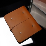 SGP Collaboration Gariz Modern Brown for iPad