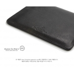 SGP Leather Case illuzion Sleeve Series Black for iPad 4, iPad 3, iPad 2, iPad (SGP07635)