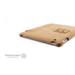 SGP Leather Case Stehen Series Vintage Brown for iPad 4, iPad 3, iPad 2 (SGP07817)