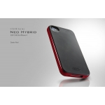 SGP iPhone 4 Case Neo Hybrid Color Series Dante Red (SGP07051)
