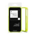 SGP Option Frame Lime for Linear Series iPhone 4, 4S (SGP07742)