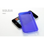 SGP Ultra Silke Case Indigo Blue for iPod Touch 4G (Steinheil Ultra Crystal Screen)
