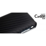 Eggshell for iPhone 3GS Carbon look (IP3GS-EGG-SHELL-04)