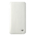 Zenus iPhone 4 Carbon Leather Case Folder White (IPHONE4GLFD02C)