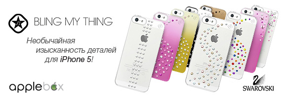 Bling My Thing для iPhone 5
