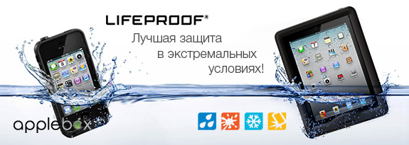 LifeProof iPhone Case for the iPhone 4, 4S and iPad 4/3/2 Gen.
