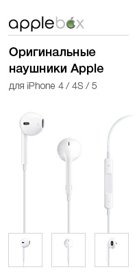 Apple EarPods with Remote and Mic (MD827LL/A)