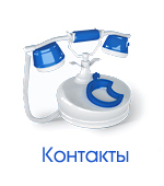 Контактная информация